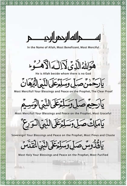100 Salat Salam With 99 Names Of Allah And Attributes Prophet Muhammad Peace Blessings Be Upon Him