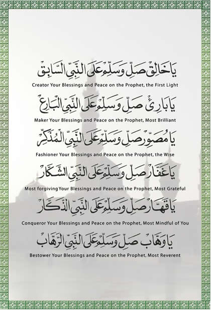 100 Salat-Salam with 99 Names of Allah and 99 Attributes of