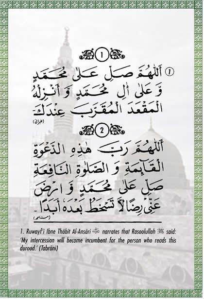40 Salat-Salam Arabic only