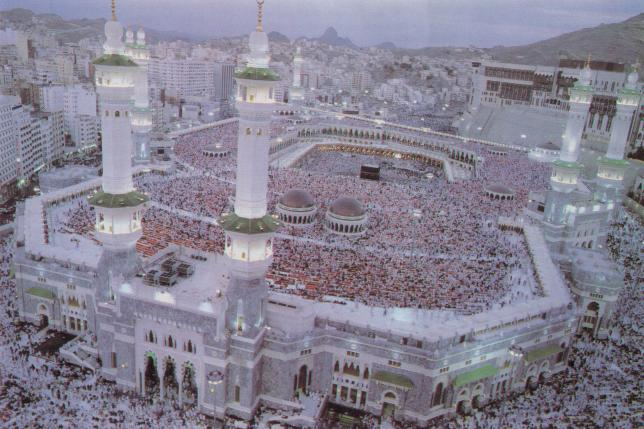 The Holy Mosque - Makkah